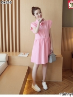 #DRESSกระโปรงผ้าฝ้ายสีชมพู คอปก แขนระบาย รูปทรงน่ารักมากๆ ผ้าเนื้อดีใส่สบาย ใส่ทำงานได้ค่ะ **พร้อมเชือกผูกหลังค้ะ**