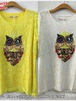 #เสื้อคลุมท้อง ลดราคา ผ้าลูกไม้ มี สีขาว และ สีเหลือง ปักรูปนกฮูก แขนสามส่วน ผ้านิ่มใส่สบายจ้า