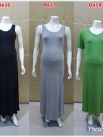 #เดรสกระโปรงคลุมท้อง ผ้ายืด มี 3 สี (สีดำ) (สีเทา) (สีเขียว) ใส่คู้กับเจ็คเก็ต ดูเก๋ไก๋เลยจ้า ผ้าเนื้อนิ่มใส่สบายฝุดๆเลยจ้า