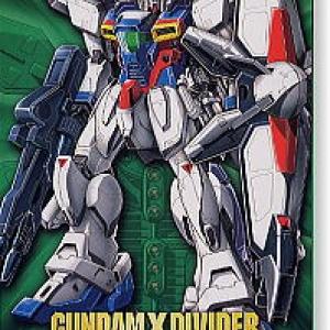 1/100 X-5: Gundam X Divider 1500y