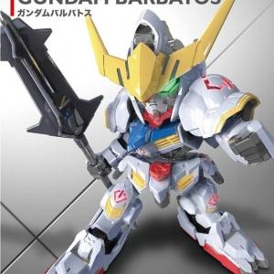 SD Gundam: Ex-Standard10 : Gundam Barbatos 600yen