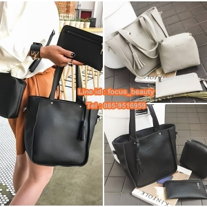 Set 3 ใบ กระเป๋าสะพายใบใหญ่ ใบเล็ก และกระเป๋าสตางค์ สีเทา สีดำ