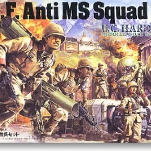 1/35 E.F.G.F. AnTi MS Squad Set 2800y