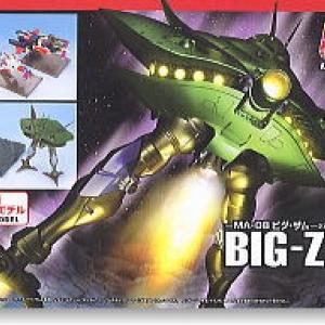 Gundam Collection 1/400: Big Zam 3500y
