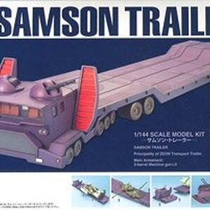 EX-Model29: 1/1700 Samson Trailer 3000yen
