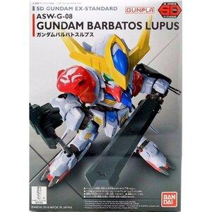 SD Gundam: Ex-Standard14: Gundam Barbatos Lupus 600yen