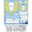 (ล็อต2)Pre_Order:P-bandai: HGUC 1/144 Gouf & Gelgoog (Visch Donahue Custom) 2592yen สินค้าเข้าไทยเดือน11 มัดจำ 500 thumbnail 9