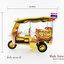 ของที่ระลึกไทย รถตุ๊กตุ๊กจำลอง สีทอง ไซส์ใหญ่ (L) สินค้าบรรจุในกล่องมาให้เรียบร้อย สินค้าพร้อมส่ง thumbnail 2