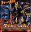 DX Sentai: Buddy zord LT-06 DK Tategamiraioh thumbnail 1
