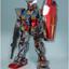 Special Item: ' Perfect Grade PG 1/60 RX-78-2 GUNDAM CHROME PLATED Ver.20000yen thumbnail 4