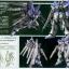 (P-bandai) Heavy Weapon System For MG 1/100 Hi-Nu Gundam Ver Ka thumbnail 2