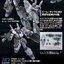 Pre_ORder:P-bandai:HGUC 1/144 RGM-89D JEGAN D type (camouflage master) [Mobile Suit Gundam Unicorn]1800yen สินค้าเข้าไทยเดือน8 มัดจำ 500บาท thumbnail 3