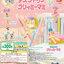 Gashapon :Magical Angel Creamy Mami Desktop Mini Gashapon Figure thumbnail 1