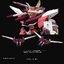MG 1/100 Justice Gundam 4800yen thumbnail 4