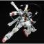 P-bandai: HGUC 1/144 Crossbone X-1 + ผ้าคลุม thumbnail 4