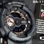 นาฬิกา Casio G-Shock Limited models รุ่น GA-110RG-1ADR thumbnail 2