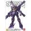 P-bandai: MG 1/100 Master Grade Crossbone Gundam X2 Ver.ka thumbnail 1
