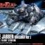 HGUC 1/144 144 Base Jabber UNicorn 1000y thumbnail 1