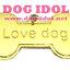 ป้ายชื่อสัตว์เลี้ยง รูปกระดูกสีทอง Love Dog (สลักด้านหลัง) thumbnail 1
