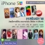Case iphone 5c thumbnail 1