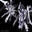 ล็อต2Pre_order P-bandai: HG 1/144 BF SP: Hi-Nu Gundam Influx 3240yen สินค้าเข้าไทยเดือน 7 มัดจำ 500 thumbnail 2