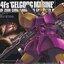 HGUC 1/144 26 Gelgoog Marine Cima 1500y thumbnail 1