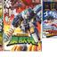 DX Sentai: Gokaiger Robo Set หุ่นครบสามตัว 21500y thumbnail 1