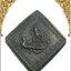 เหรียญกรมหลวงชุมพร 2466 หลวงปู่ทิมปลุกเสก(ขายแล้ว) thumbnail 3
