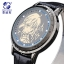 นาฬิกาข้อมือ LED จอสัมผัส Fate stay night รุ่นสายสีดำ (ของแท้) **มีให้เลือก 6 แบบ**