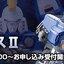 (ล็อต JP)(โปรดอ่านรายละเอียดก่อนการจองนะครับ)Pre_order:P-bandai : MG 1/100 TallgeeseII 4104yen สินค้าเข้าไทยเดือน12 มัดจำ 500 thumbnail 8