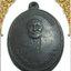 เหรียญเจ้าคุณสารภาณมุนี วัดศรีเทพ จ.นครพนม ปี 2500(ขายแล้ว) thumbnail 2