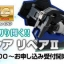 Pre-Order (P-bandai) Master Grade 1/100 Gundam Exia RepairII สินค้าเข้าไทยเดือน12 มัดจำ 500บาท thumbnail 3