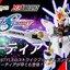 Tamashii Web Shop: NX-Edge: Meteor Unit 2500y มัดจำ 500บาท thumbnail 1