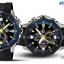 นาฬิกา Casio Edifice Chronograph Advanced Marine Line รุ่น EFM-502-1AVDF thumbnail 5