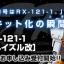 ล็อต2 Pre_Order:P-bandai:MG 1/100 Gundam TR-1(Hazel Break)4860yen สินค้าเข้าไทยเดือน12 มัดจำ 500บาท thumbnail 11
