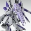 (P-bandai) Heavy Weapon System For MG 1/100 Hi-Nu Gundam Ver Ka thumbnail 5