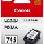 PG-745BK CANON thumbnail 1