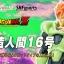 Tamashii Web Shoop: S.H.Figuarts: Android No.16 มนุษย์แปลงหมายเลข16 thumbnail 5