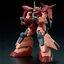ล็อต2 Pre_Order: P-bandai: HG TA 1/144 ZakuIII (Twilight Axis) 2052yen สินค้าเข้าไทยเดือน9 มัดจำ 500 thumbnail 5