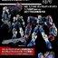 HGIBO 38 1/144 Gundam Dantalion 1600yen thumbnail 7