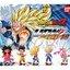 Gashapon: Dragon Ball Z UDM Burst 10 thumbnail 1