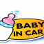 สติ๊กเกอร์ติดรถ Baby in Car 10x15 CM thumbnail 1