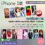 เคสพิมพ์ภาพ iPhone 5C thumbnail 1