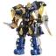 DX Sentai: Buddy zord LT-06 DK Tategamiraioh thumbnail 8