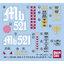 Pre-Order:P-bandai: Master Grade MG 1/100 Gouf Custom Ver. MS Igloo II 3240y สินค้าเข้าไทยเดือน8 มัดจำ 1000 thumbnail 6