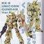 Special Items: MG 1/100 Unicorn Gundam Ver Ka.( Code.852) Gundam Docks At Hong Kong thumbnail 3
