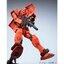 (ล็อต2)Pre_Order:P-bandai:MG1/100 RX-78/C.A Casval Gundam Ver 3.0 4860yen สินค้าเข้าไทยเดือน9 มัดจำ 1000บาท thumbnail 6