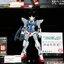 Pre-Order (P-bandai) Master Grade 1/100 Gundam Exia RepairII สินค้าเข้าไทยเดือน12 มัดจำ 500บาท thumbnail 15