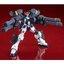 (ล๊อตJP โปรดอ่านรายละเอียดก่อนสั่งนะครับ)Pre_order: P-bandai: MG 1/100 Heavy arm custom 5184yen เข้าไทยเดือน12 มัดจำ 500บาท thumbnail 3