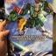 (ล็อตที่2)(ล็อต JP)(โปรดอ่านรายละเอียดก่อนการจองนะครับ)Pre-Order: P-bandai: MG 1/100 Altron Gundam EW 4860yen มัดจำ500บาท สินค้าเข้าไทยเดือน 12 thumbnail 4